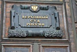 ВС РФ вновь успокоил истцов, которые вместо неустойки требуют проценты по ст. 395 ГК РФ