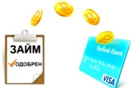 Проект поправок к ГК РФ: если заем выдает юридическое лицо, договор считается заключенным до передачи денег